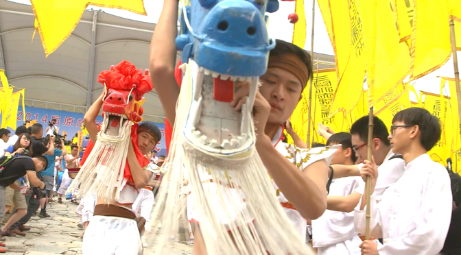 10 Things You Need to Know About Dragon Boat Festival