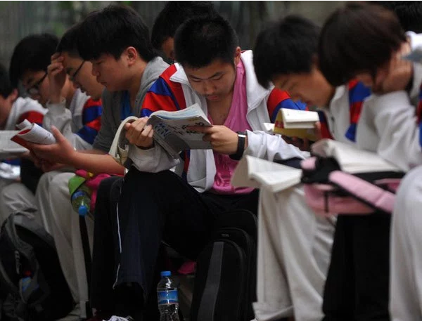 What is the Gaokao?