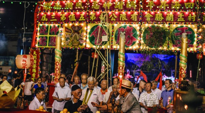 15 Ghost Festival dos and don'ts