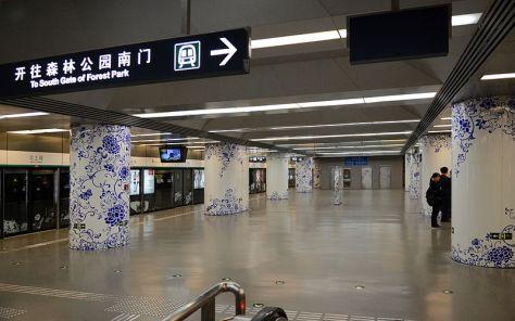 800px-Beitucheng_station_platform_(line8)_20110510.jpg