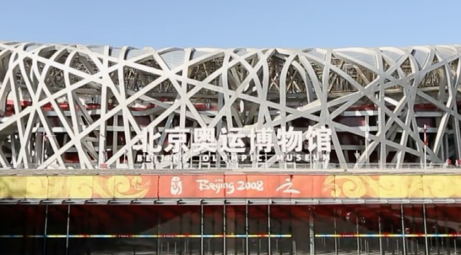 8 Years On: Beijing's Olympic Buildings