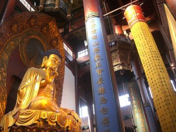 800px-Great_statue_of_Sakyamuni_in_the_Mahavira_Hall_of_Lingyin_Temple,_Hangzhou.JPG