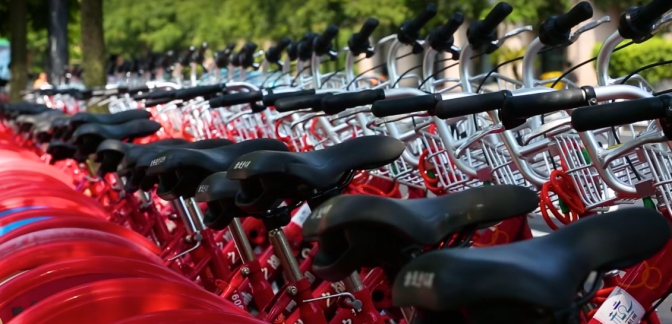 The World's Biggest Bike Share Scheme