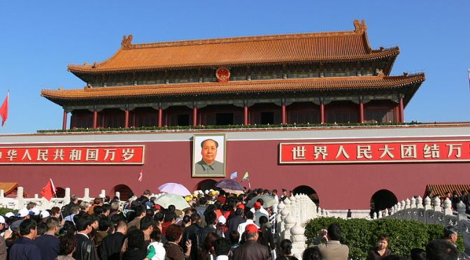 National Day and the Secret of Chairman Mao's Portrait