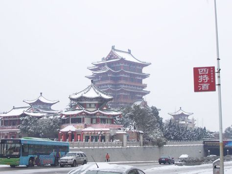 prince-teng-pavillion-winter