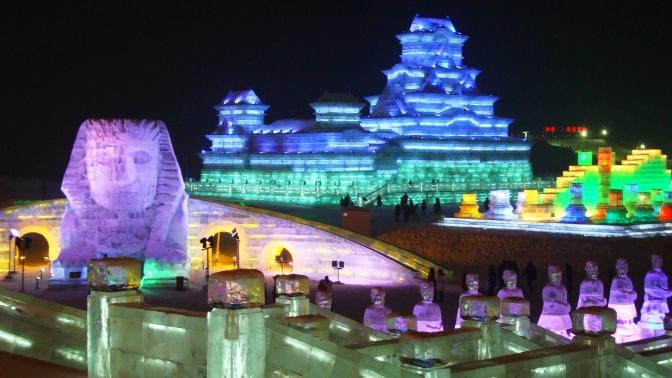 Harbin Ice Festival 2017: In Pictures